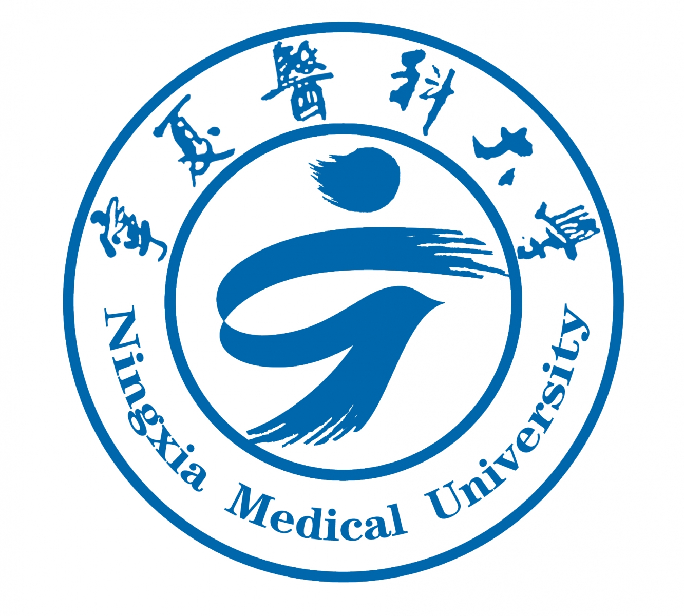 Image result for Ningxia Medical University
